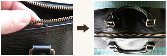 zipper-before&After
