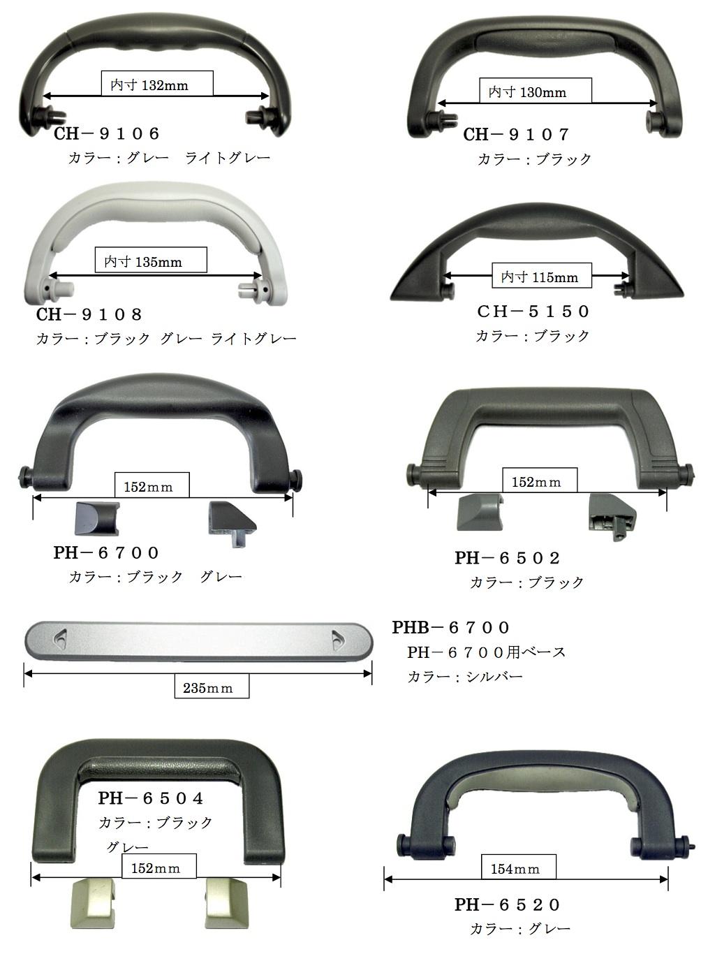 スーツケース修理専門店 | 首都圏15店舗&郵送にて …